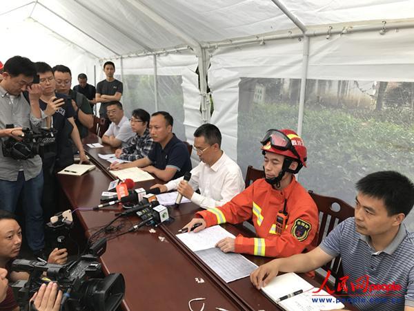 长宁6.0级地震新闻发布会举行各项救援工作有序进行