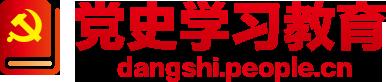 """修好共產黨人的""""心學""""(新知新覺)"""