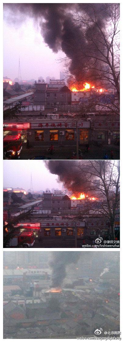 图为火灾现场。(图片来源:北京消防官方微博)