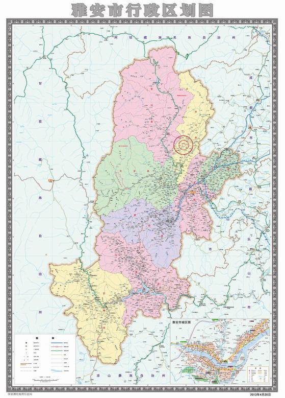 四川雅安地震高清地图 航拍图汇总