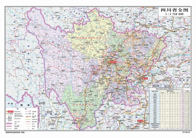 四川地图全图高清版 遵义地图全图高清版 台湾版中国地图全图 天津地