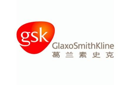 公安部:葛兰素史克(中国)部分高管在华行贿受贿