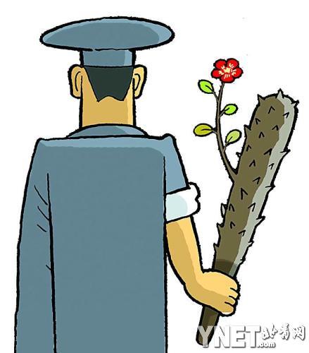 罗亚蒙:时候任何暴力都使用不得全集最强-城管漫画a时候鹿岛图片