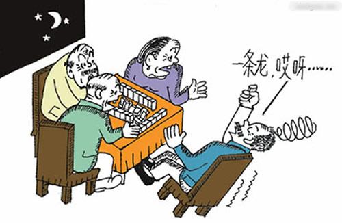 67岁老人通宵打麻将后脑缺氧