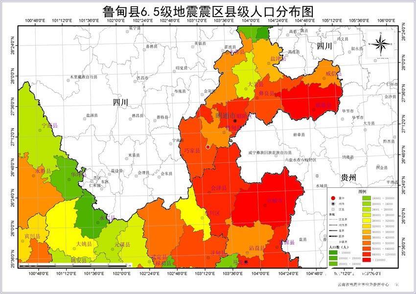 遵会) 据中国地震台网测定,北京时间2014年8月3日16时30分,云图片