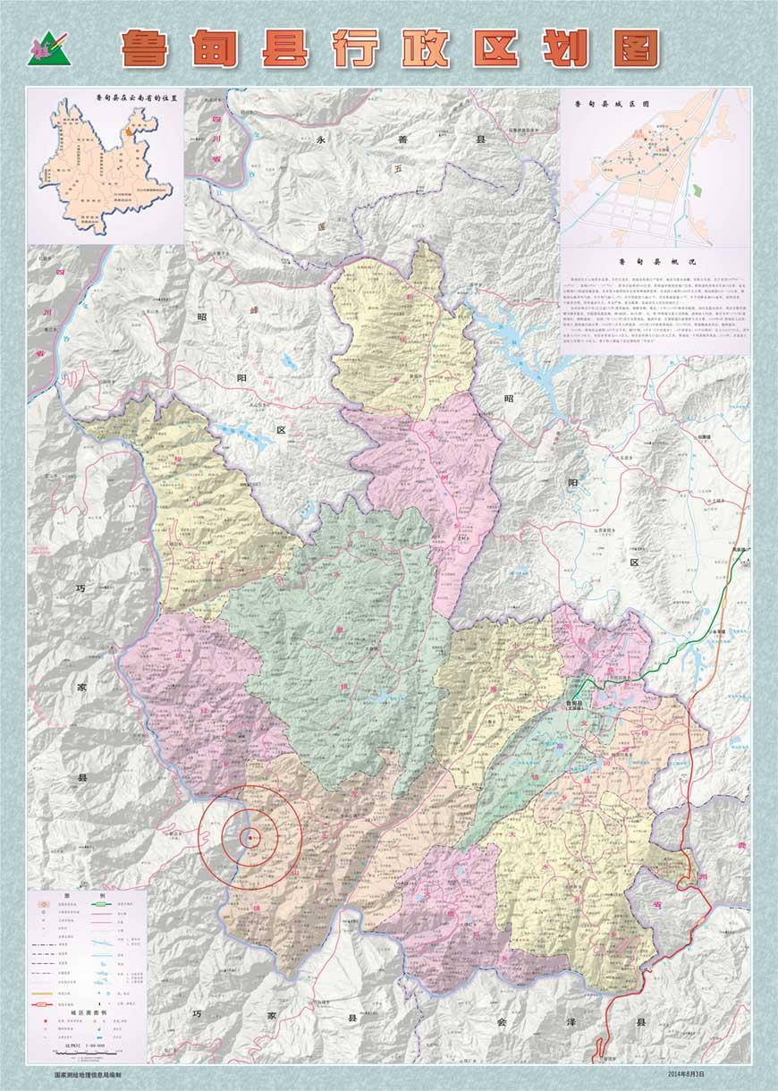 云南省鲁甸县行政区划图.点击查看高清大图