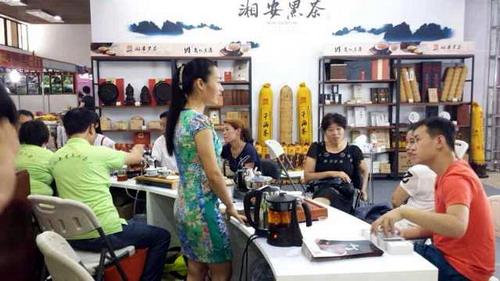 2014山西首届安化黑茶文化节盛大开幕