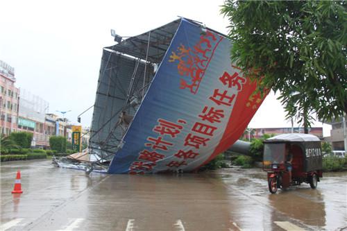 """广西宁明遭受强台风""""海鸥""""袭击受创严重"""