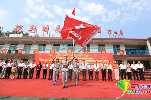 """7月18日,随着""""中国工农红军西柏坡红军小学总校""""及其分校授旗授牌感恩捐赠仪式的举行,全国200所红军小学建设完成。中国青年网记者 张炎良 摄"""