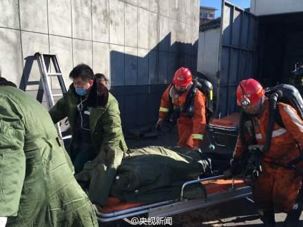 春节前噩耗!最新:陕西神木煤矿事故被困21名矿工