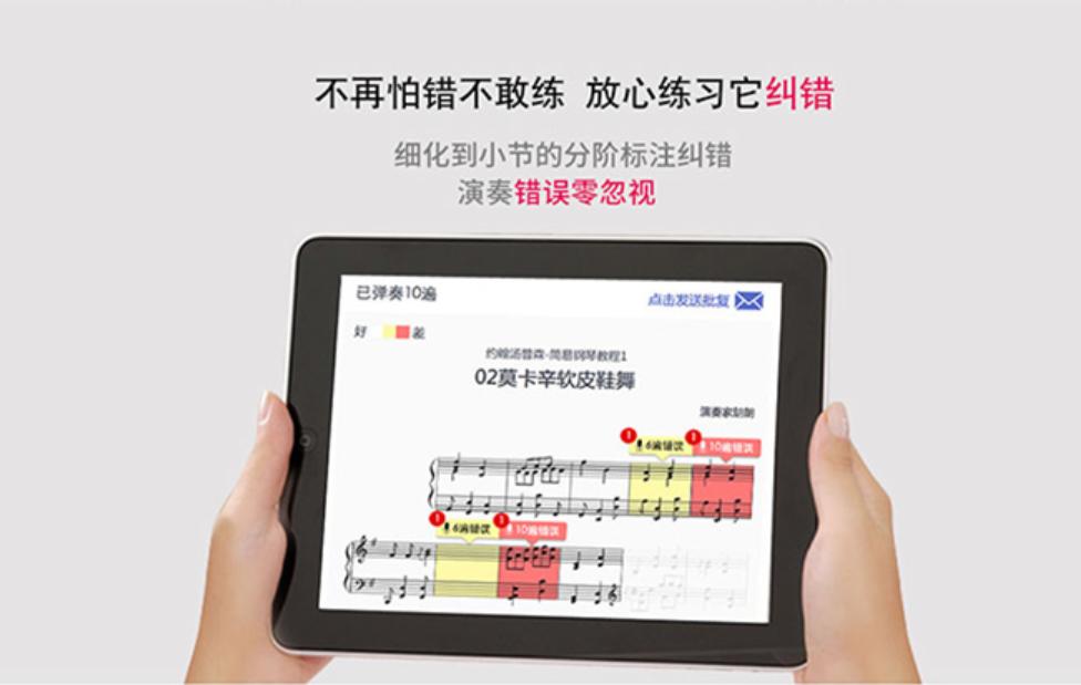 郑义门钢琴曲谱