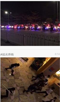 网传东北人与海南人在三亚酒吧斗殴 假的!