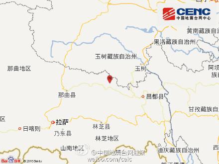 西藏昌都市丁青县发生5.5级地震 震源深度7千米