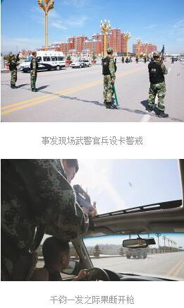 山西朔州街头铲车撞人致1死20伤 司机被击毙