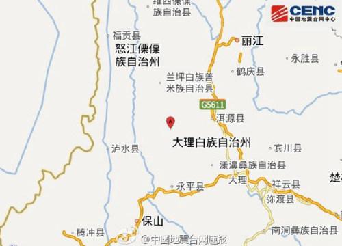 云南大理今日凌晨连发5次地震 最大震级5级