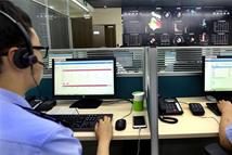 沪反电信网络诈骗中心