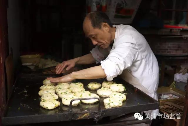 """上海""""网红葱油饼""""重开张"""