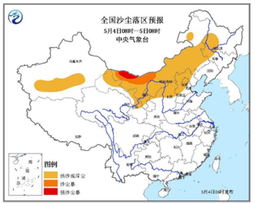 华北东北地区有大风沙尘广东江西局地或现冰雹天气