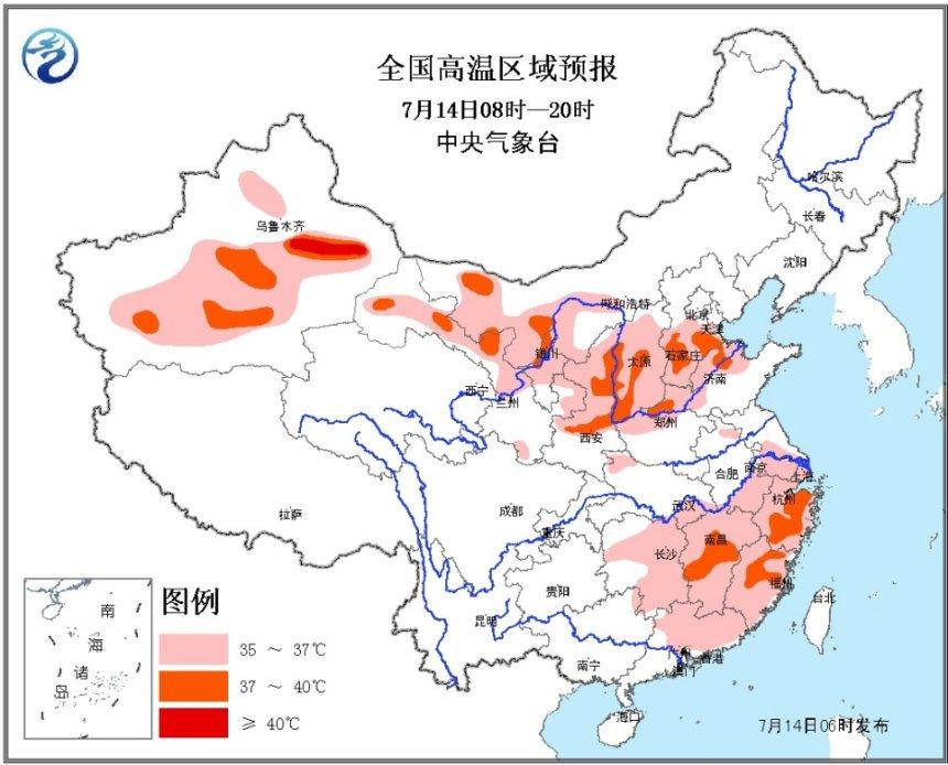 中央气象台发布高温橙色预警 局地可超过40℃
