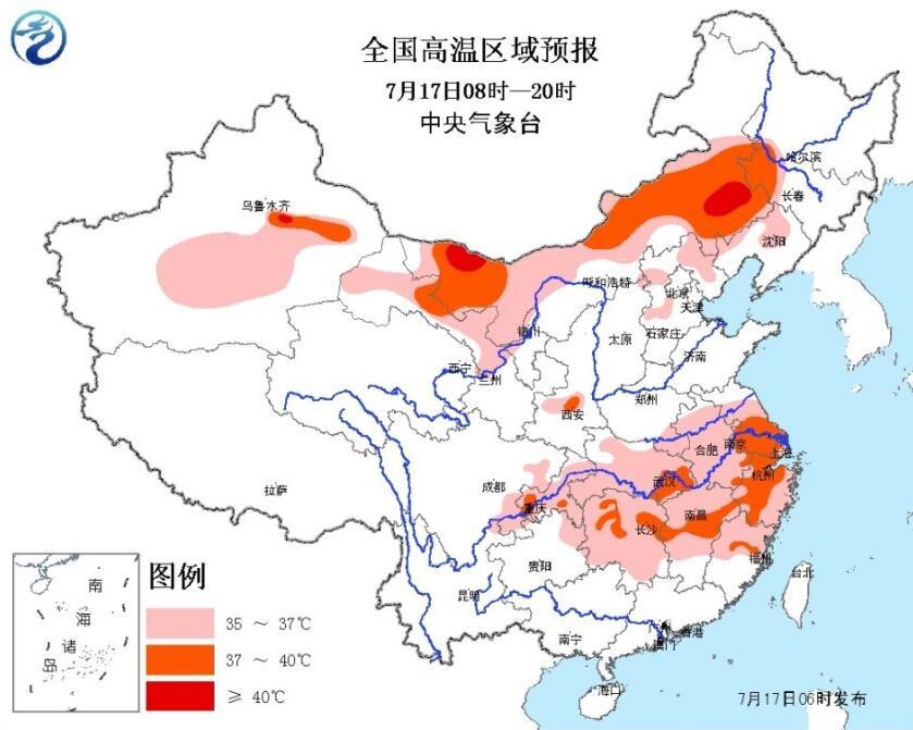 中央气象台继续发布高温橙色预警局地超40℃