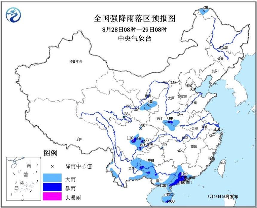 北京赛车打负盈利方法:暴雨蓝色预警:6省份有大或暴雨广东广西四川有大暴雨