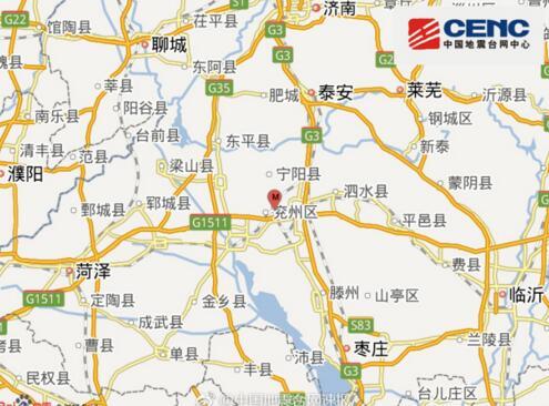 山东济宁市兖州区附近发生3.6级地震