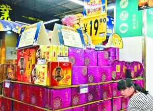 一些超市的月饼区在搞促销。广州日报全媒体记者王燕摄