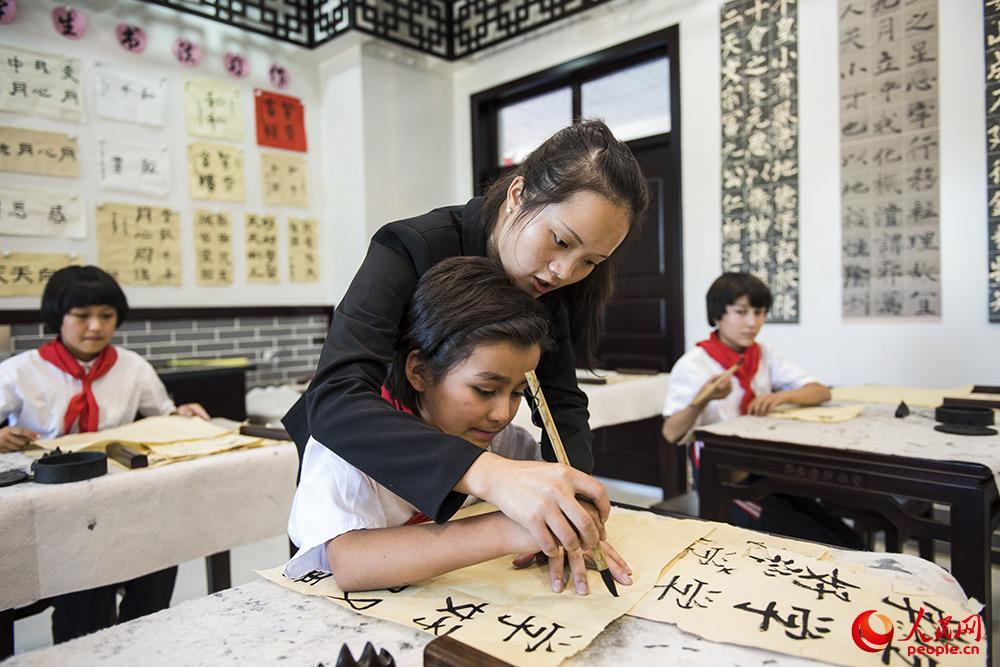 """""""华文书法教室""""传承中华优秀传统文化"""