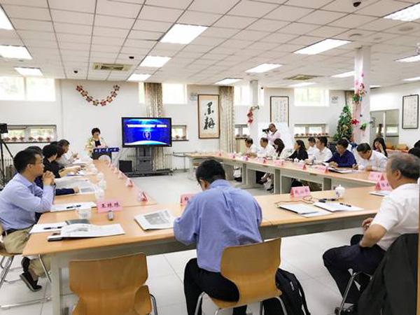 """""""智慧教育和基础教育创新发展""""首届研讨会在京召开"""