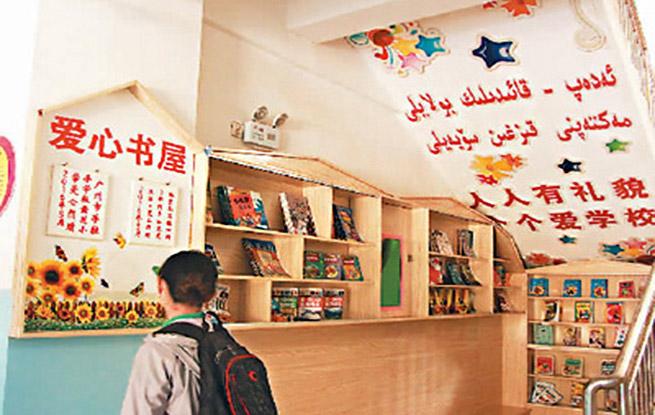 感恩教育成为新疆喀什疏附县校园的一大主题