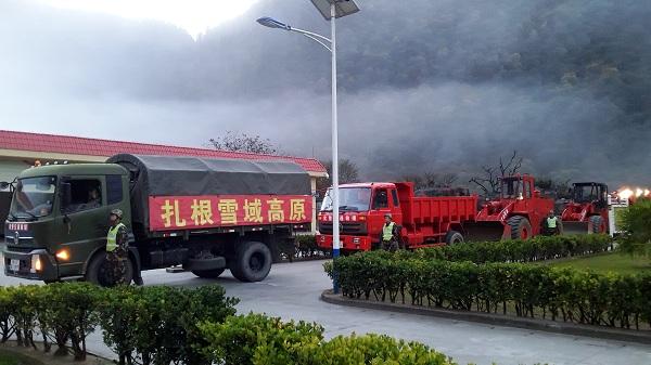 西藏米林县发生6.9级地震 武警交通部队专业力量展开救援