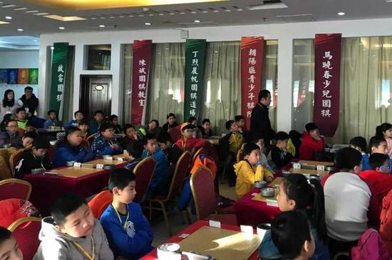 2018年全国首场少儿围棋赛在丰台举办