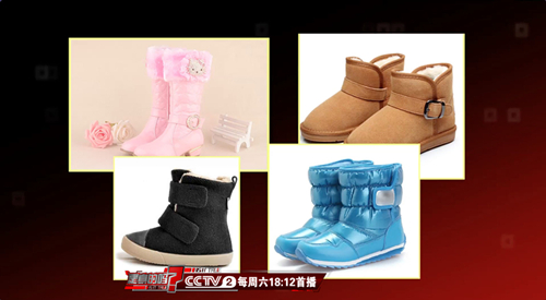 儿童不宜穿雪地靴