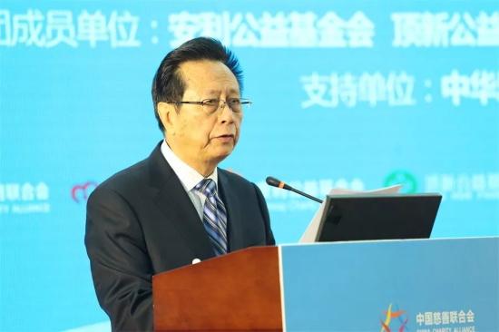 全国人大常委会副委员长、民建中央原主席、中华思源工程扶贫基金会理事长陈昌智