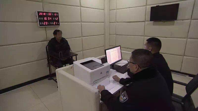 捏造永清地震余震信息两名涉谣者被行政拘留