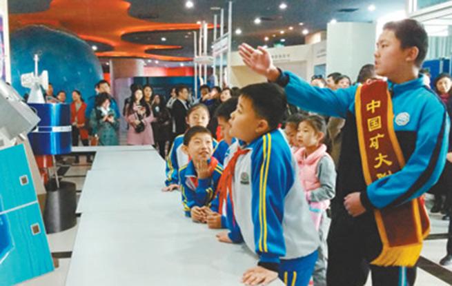 中国气象局对社会公众开放园区