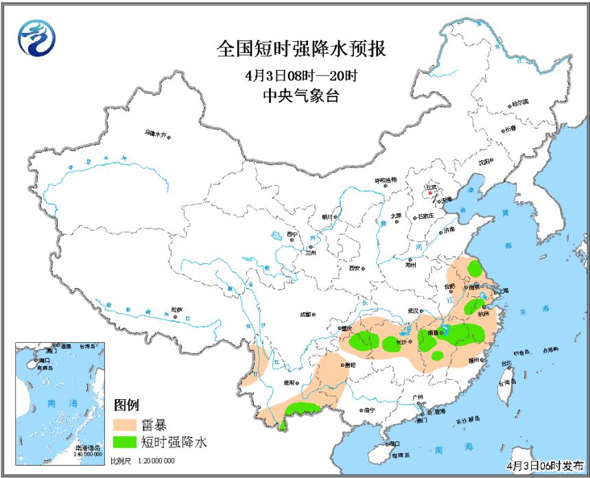 云南湖南等地有短时强降水贵州重庆局地或有雷暴大风