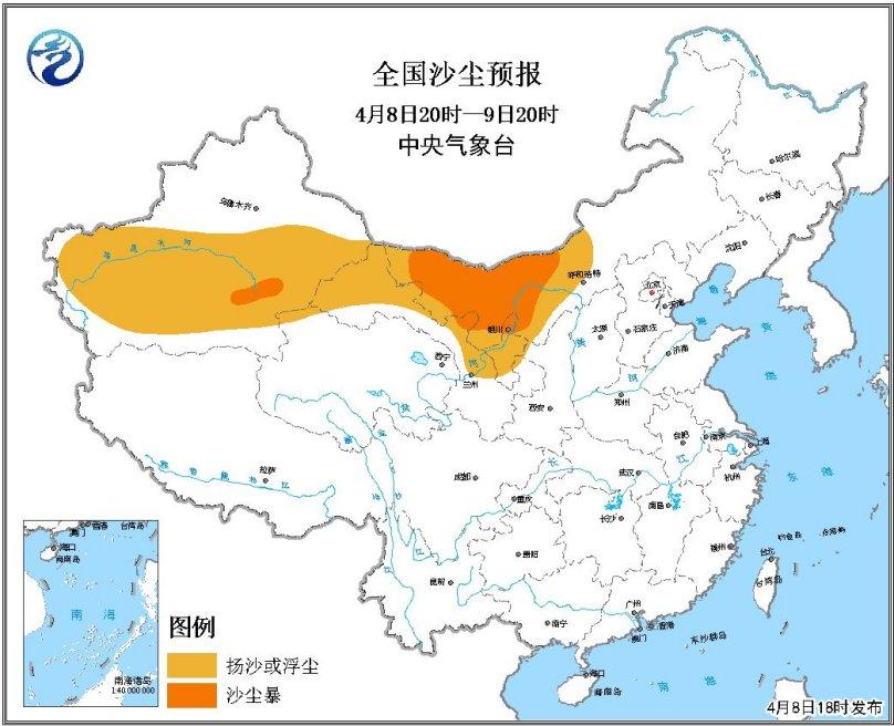 沙尘暴蓝色预警:西北华北等地将有沙尘天气
