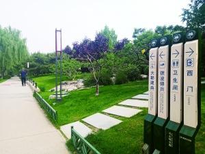北京海淀一公园西门变人名