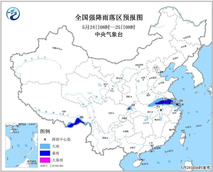 暴雨蓝色预警:河南安徽江苏上海等地将有大到暴雨_城市_中原网视台