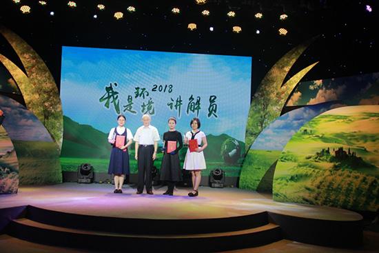 一等奖获得者与中国环境科学学会第七届理事长王玉庆(左二)合影
