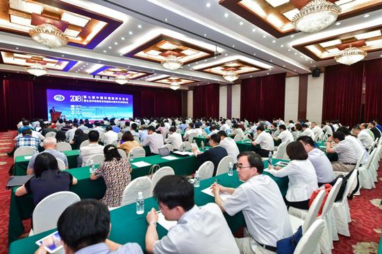 第七届中国环境院所长论坛在南京举行
