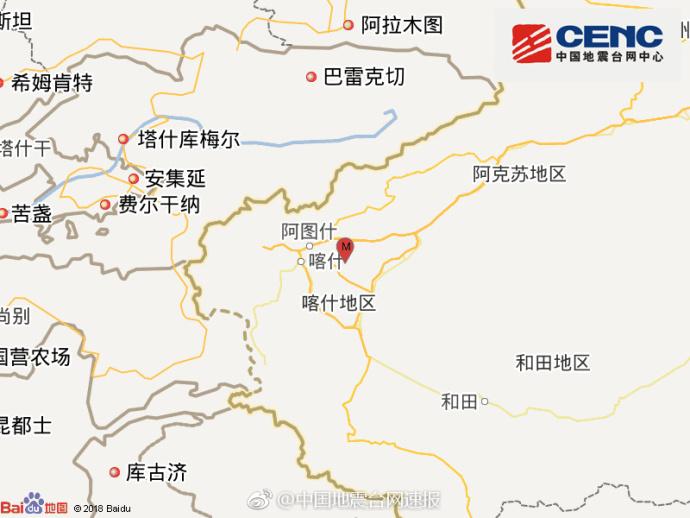 新疆喀什地区伽师县发生3.6级地震 震源深度24千米