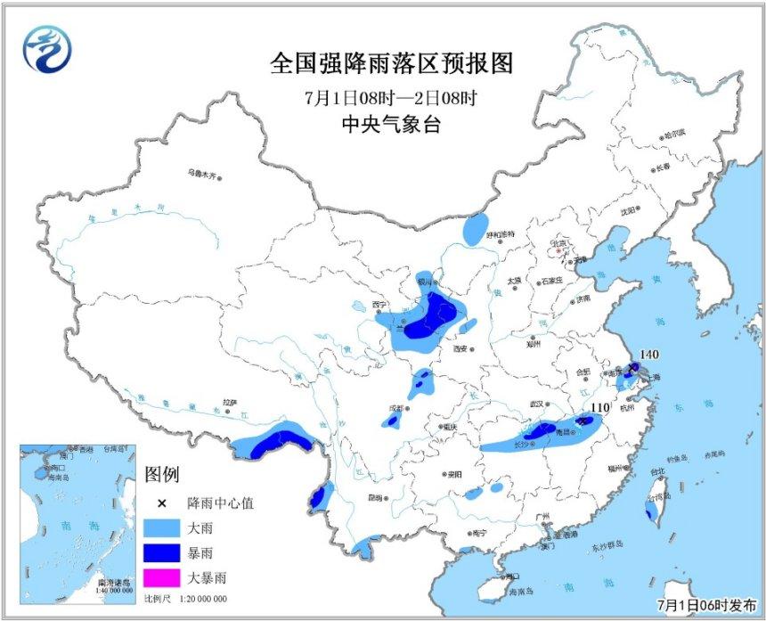 湖南江苏等多个省区有大雨或暴雨
