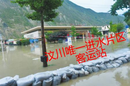 多地因暴雨发生险情但这十个是谣言!