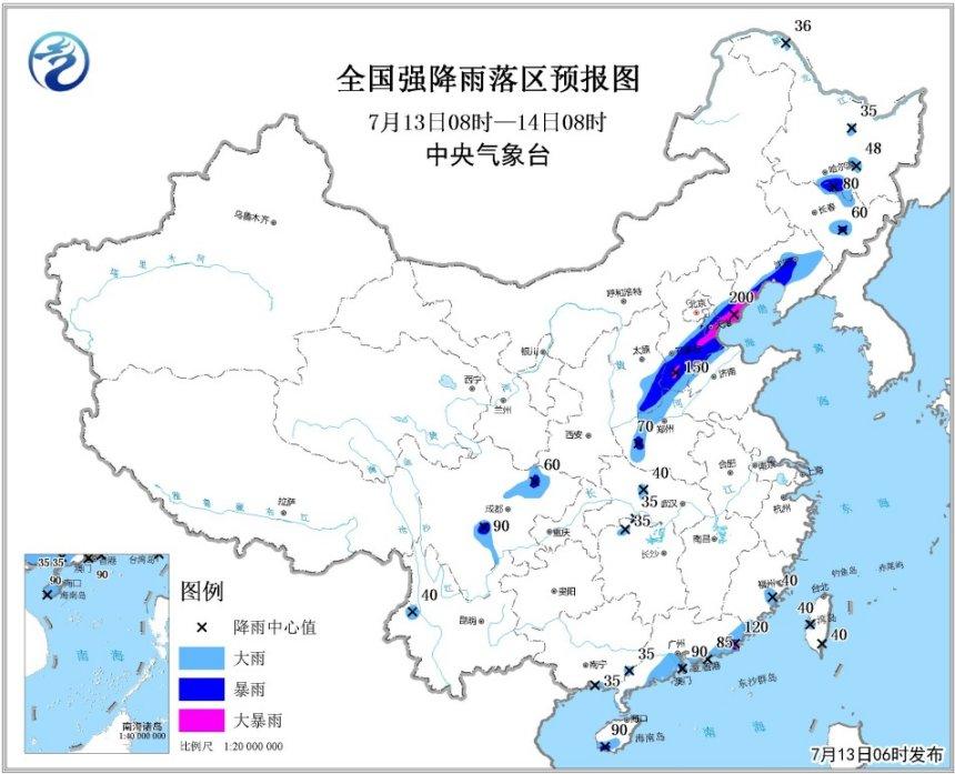 暴雨黄色预警:河北、辽宁等地有大到暴雨