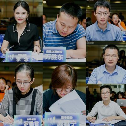 """第四届""""i创杯""""互联网创新创业大赛(北京站)在清华科技园成功"""