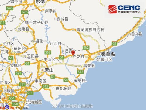 河北秦皇岛市卢龙县发生2.8级地震 震源深度11千米