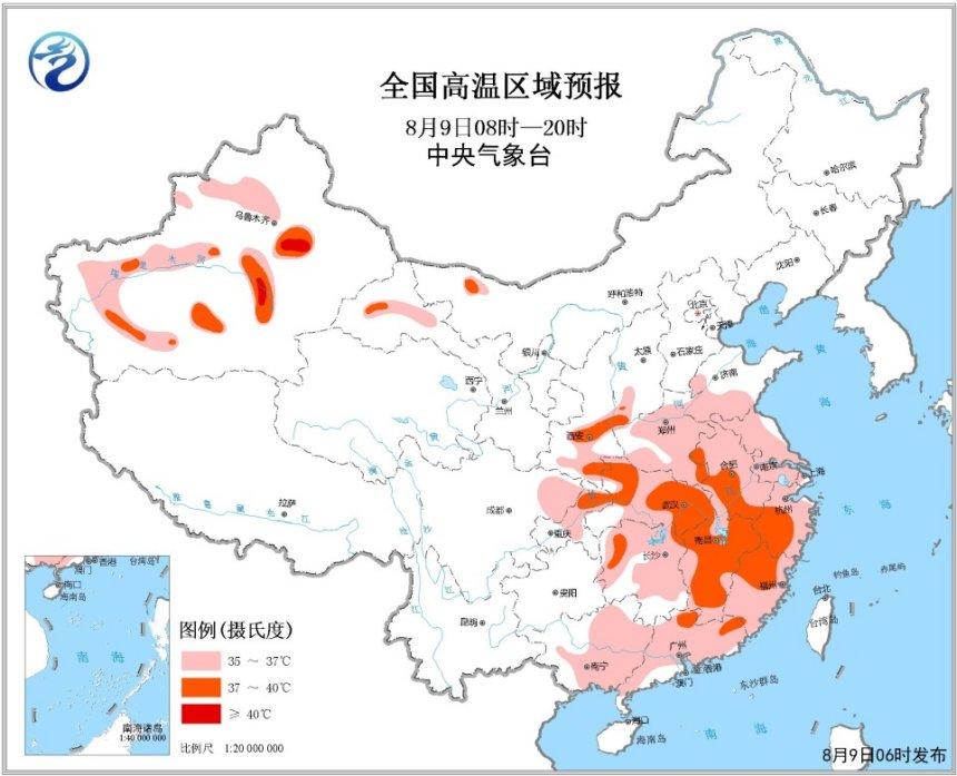 高温黄色预警:江南华南等地气温可达35~36℃