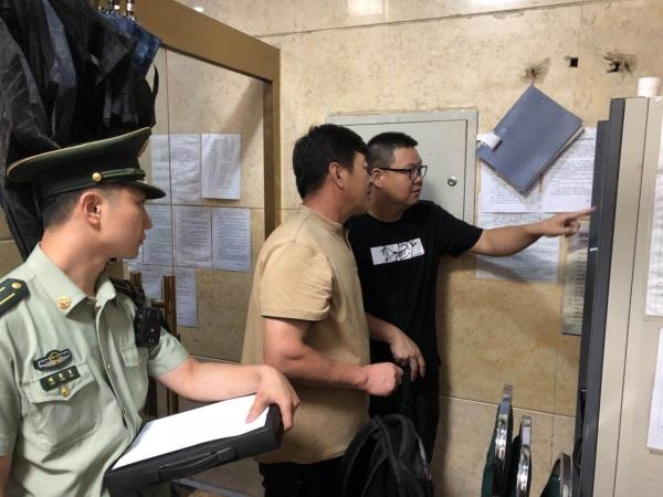 北京东城消防支队开展消防安全检查夜查行动